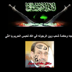 Iraq's Prime Minister Website Hacked in Amid of Protest