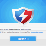 Baidu antivirus: A free antivirus by Search Engine Baidu