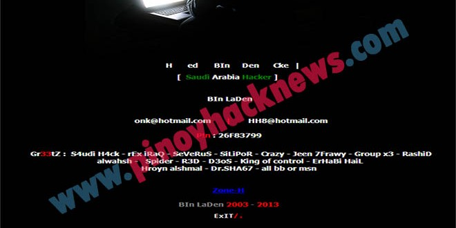lto official website hacked