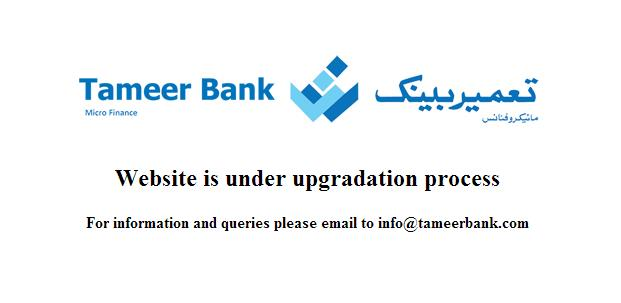 Pakistan's largest microfinance bank hacked and defaced