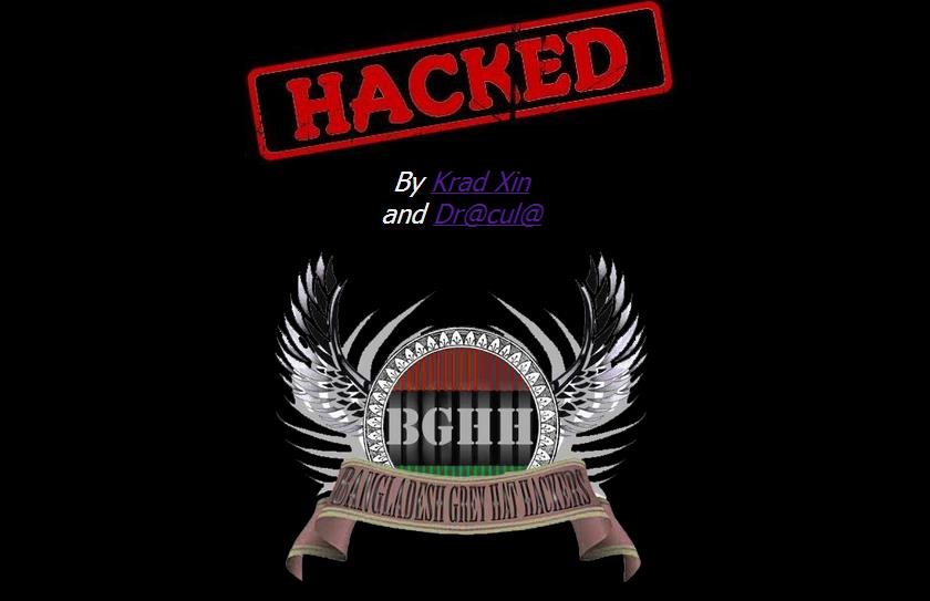 4 Philippine government websites defaced by Bangladeshi hackers
