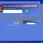 Chinese ransomware changes Windows login account name and password