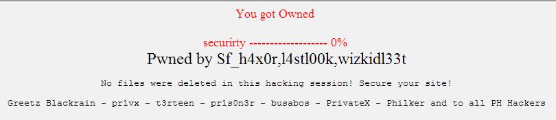 garena website hacked