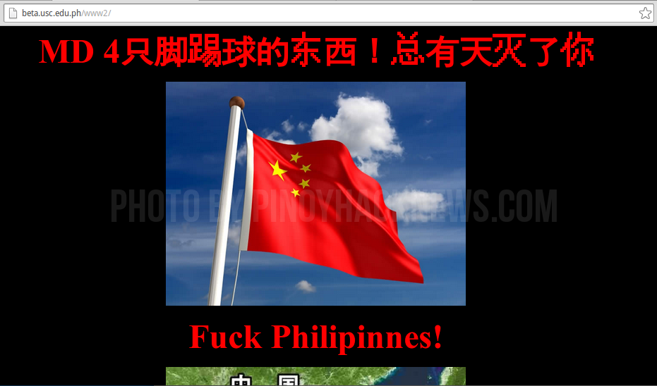 Chinese hackers to USC